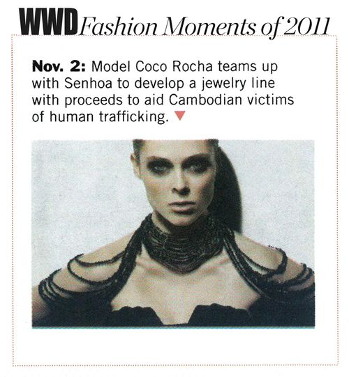 COCO WWD MONDAY DEC 12 2011 CROP