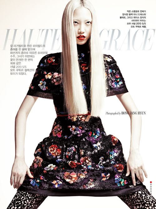 1-SOO_JOO_W_KOREA_MAY_2013_HONG_JANG_HYUN