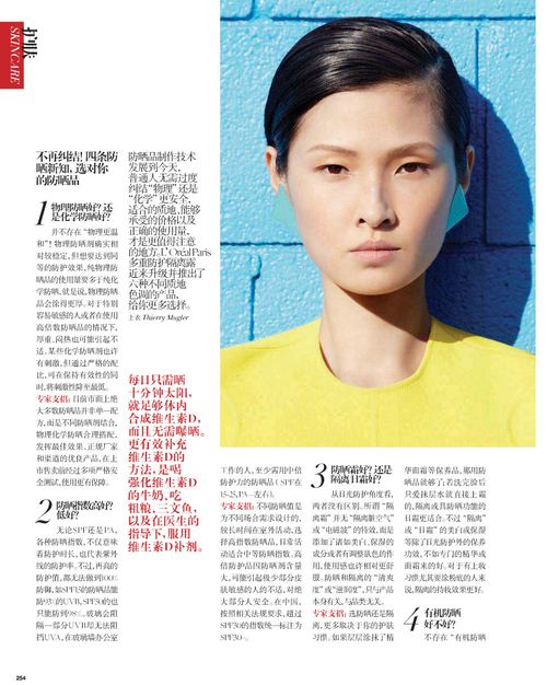 7-WANG_XIAO_VOGUE_CHINA_JUNE_2013_JULIA_NONI-254