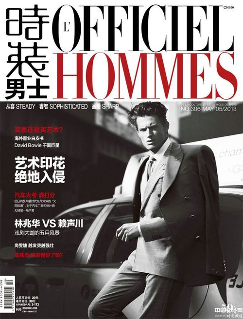 0-GARRETT_NEFF_LOFFICIEL_HOMMES_CHINA_MAY_2013_LIU_JUN-COVER