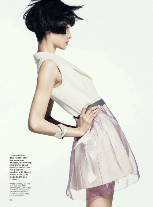 4-WANG_XIAO_LUCKY_MAGAZINE_JUNE_JULY_2013_SEBASTIAN_KIM-110